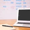 marketing-strategique-web